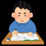 整理や目標実現のためにノートに書くのは効果的!