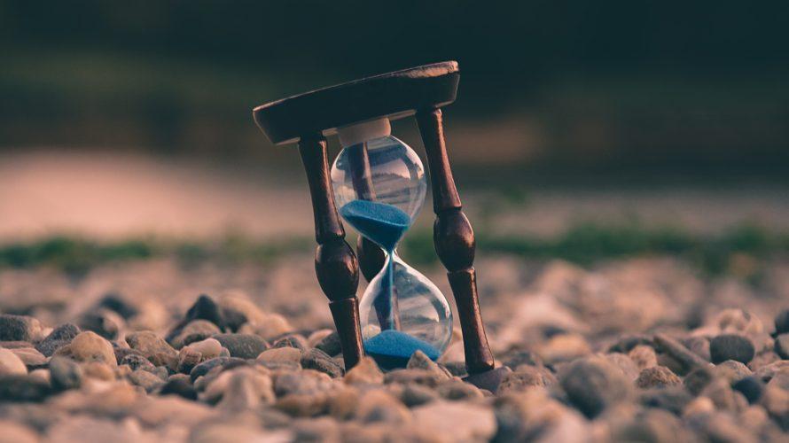 ゆったりした時間の必要性