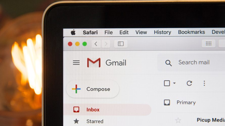 Gmailのエイリアス(別名)機能をご存知でしょうか