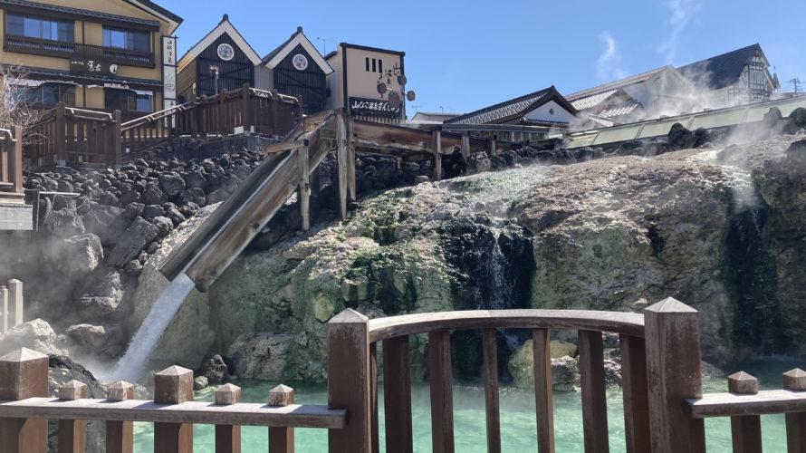 草津温泉、さすが日本一