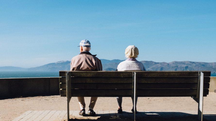 年金生活者の平均支出額高くない?